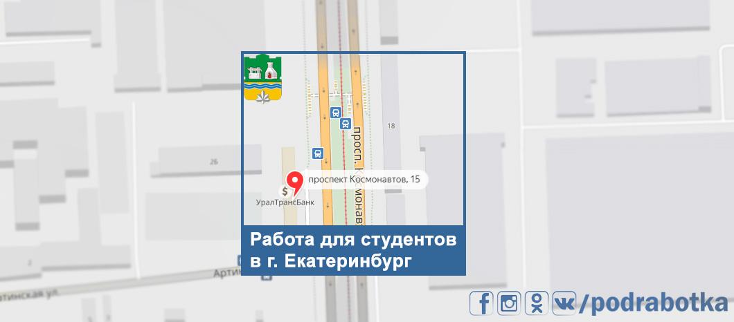 Карта Екатеринбург